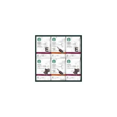 スターバックス  スターバックス オリガミ パーソナルドリップギフト   SB−50S