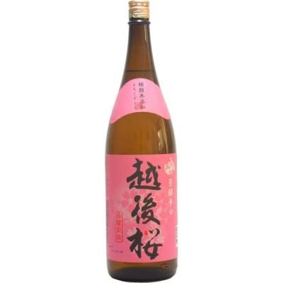 越後桜酒造 越後桜 日本酒 新潟県 1800ml