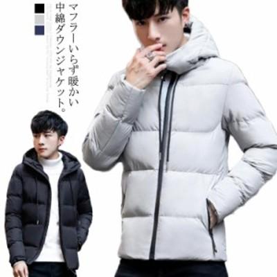 ダウンジャケット 中綿ジャケット メンズ 中綿ダウンジャケット アウター ジャケット ブルゾン フード付き ショートコート 軽い 冬 細身