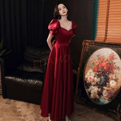 サテン イブニングドレス ワイン赤 ロングドレス 背開き リボン パフスリーブ 半袖 オシャレ パーティードレス プリンセス お姫様 結婚式