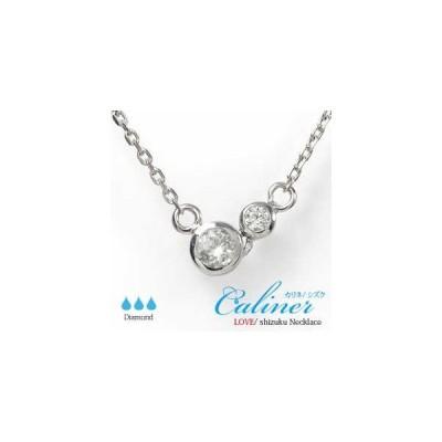ネックレス ダイヤモンド ネックレス プラチナ カラーストーン 誕生石 しずく シズク 雫 ペンダント レディース