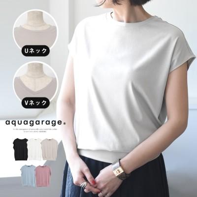 aquagarage 【S~LL】大人のシンプルデザイン♪選べるネックニットカットソー ピンク M レディース
