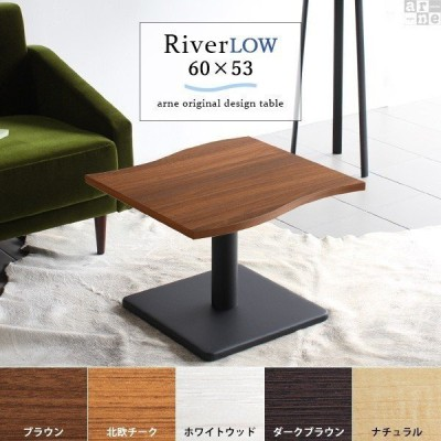 ローテーブル 北欧 サイドテーブル センターテーブル リビングテーブル おしゃれ 一人掛け 1人用 西海岸 幅60cm 机