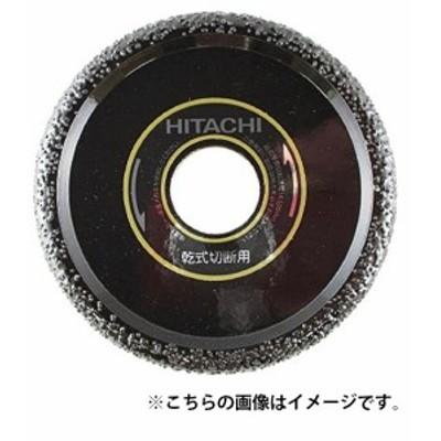 ネコポス可 日立 ダイヤモンドカッター コンクリート溝入れ用 0033-1479 溶着ダイヤ V溝形 外径85mm 穴径20mm 使用方法乾式 HiKOKI ハイ