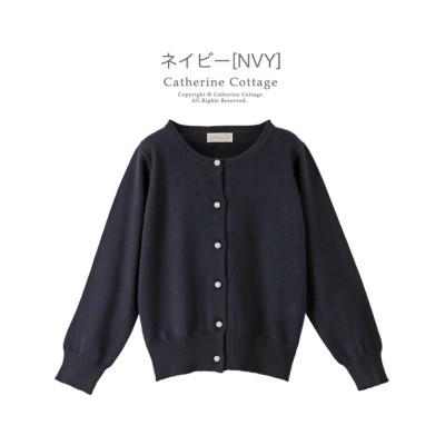 【キャサリンコテージ】 コットンニットカーディガン キッズ ネイビー 110cm Catherine Cottage