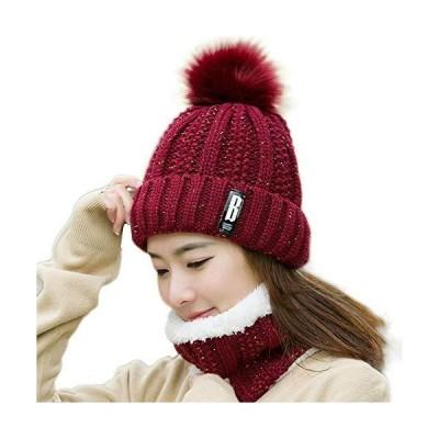 ポンポンニット帽 同色のネックウォーマー&便利なミラーシール付 雪山/スキー/スノボの防寒対策 にも (ワインレッド)
