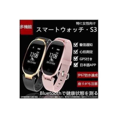 スマートウォッチ アップルウォッチ スマートウォッチ 体温 asknut X1 iPhone 多機能スポーツウォッチ 日本語対応GPS付き腕時計 防水 アプリ連動  翌日発送