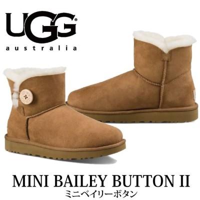 UGG アグ 2017-2018年秋冬新作 MINI BAILEY BUTTON II ミニベイリーボタンII 1016422 チェスナット ショートブーツ レディース シープスキン