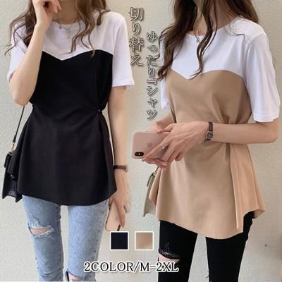 切り替えTシャツ春夏に使うゆったり レディース ロングTシャツ 大人気 体型カバーにぴったり 韓国ファッション
