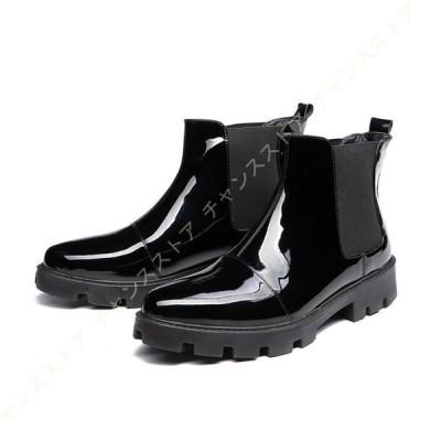 ブーツ ビジネスシューズ チェルシーブーツ サイドゴア ブーツ メンズ ショートブーツ 革靴 防水 防滑 メンズ カジュアルシューズ サイドゴアブーツ シューズ