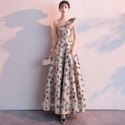 シングル肩スレンダーラインイブニングドレスお呼ばれワンピース花嫁マキシ丈二次会優雅フェミニン贅沢結婚式