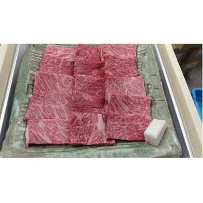 C043 飛騨牛 焼肉 1kg
