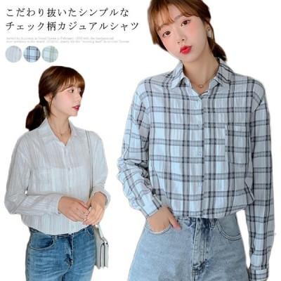 チェック柄 シャツ レディース シャツ ブラウス 長袖 カジュアルシャツ 折り襟 バストポケット ゆるシャツ チェックシャツ ゆったり 羽織 カーディ