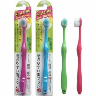 磨きやすい歯ブラシ 6列ワイドタイプ LT-31 ねじねじ ふつう(12本入)[歯ブラシ]