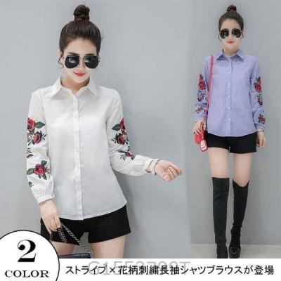 シャツブラウス花柄刺繍レディースフラワーシャツベルスリーブシャツとろみシャツボタニカル花柄シャツ長袖ワイシャツフラワーシャツ