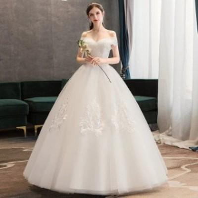 激安 オフショルダードレス 結婚式 花嫁 ウェディングドレス ブライダルドレス 編み上げ チュール ホワイトドレス 刺繍 お洒落