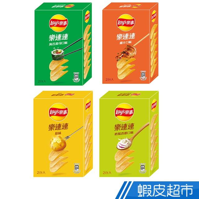 Lay's樂事 新經濟包96g 海苔/原味/奶焗 現貨  蝦皮直送