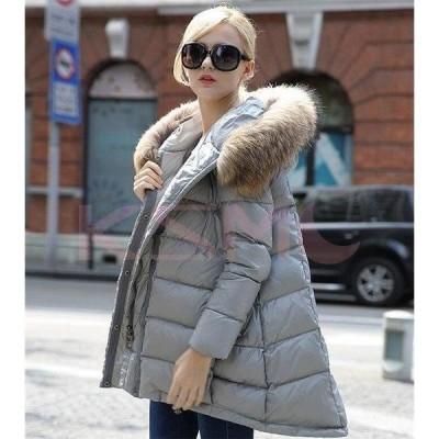 ダウンジャケット レディース ロング 可愛い リアルファー フード ダウンコート アウター ゆったり 大きいサイズ 冬 防寒服 着痩せ