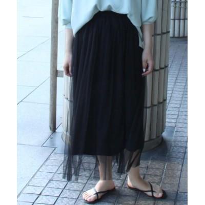 MAYSON GREY/メイソングレイ 【socolla】チュールドッキングリバーシブルスカート ブラック S