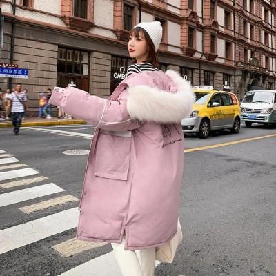 ロングコート 中綿入れ レディース コート ダウンジャケット 軽量 ダウンコート フード付き 防風 防寒 秋冬 ジャケット ファッション 韓国風 アウター