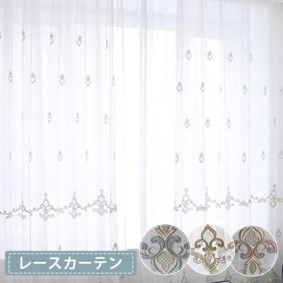 レースカーテン 一枚 リーフ柄 植物 カーテン UVカット オーダーカーテン 北欧 オーダー 刺繍 送料無料 幅60cm〜150cm 丈60cm〜260cm