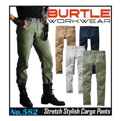 バートル 作業服 楽々 ストレッチカーゴパンツ メンズ ズボン ストレッチ オールシーズン スタイリッシュ 作業着 BURTLE 582