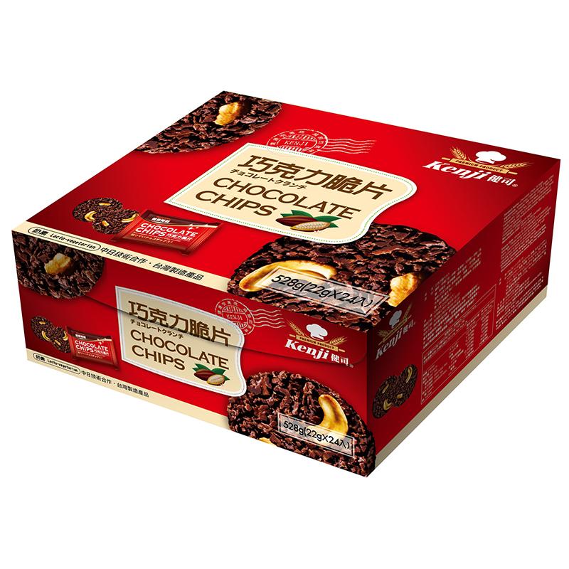 健司巧克力脆片24入