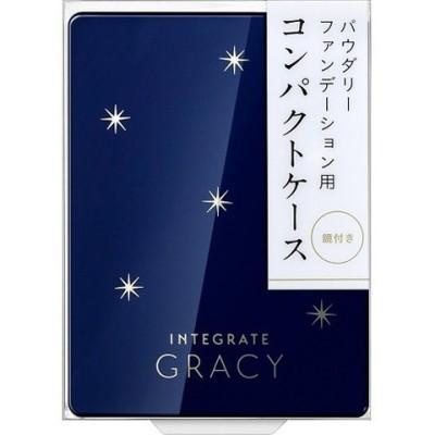 資生堂 インテグレート グレイシィ コンパクトケース E (1コ入)