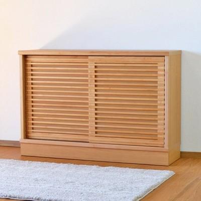 キャビネット 引き戸 天然木 アルダー材 ルーバーデザイン SIAN 幅120cm ( ラック キッチン収納 リビング収納 完成品 )