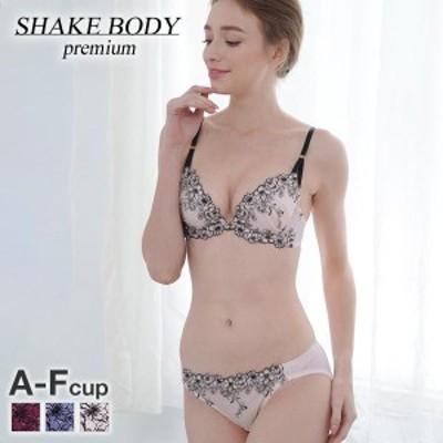 30%OFF (シェイクボディー)ShakeBody ブルームアーチ ブラジャー ショーツ セット ABCDEF 大きいサイズ