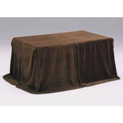中掛け毛布 長方形135×85巾コタツ用 ハイタイプ(高脚) ダイニングこたつ用ふとん