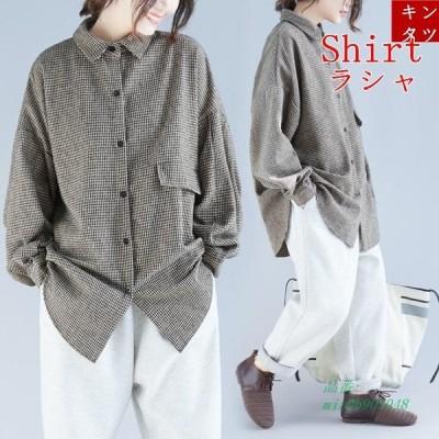 シャツ レディース ラシャシャツ Tシャツ シンプル 長袖 ゆったり 大きいサイズ トップス 体型カバー