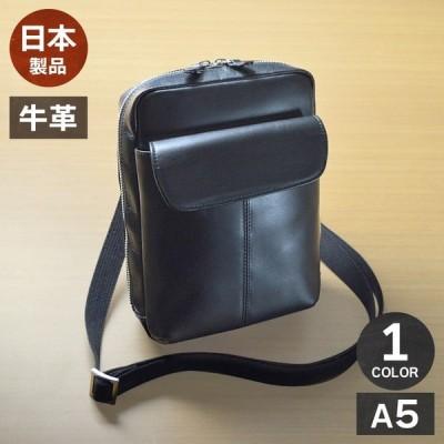 取寄品 バッグ メンズ メンズバッグ 16423 ウエリントンソフトAT Y付小寸 ビジネスバッグ 南京錠付き