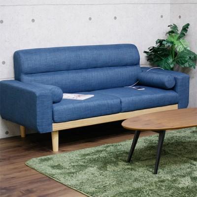 EO020_【開梱設置 完成品】2Pソファ ソフィー 2人掛け ブルー ファブリック 布地 家具