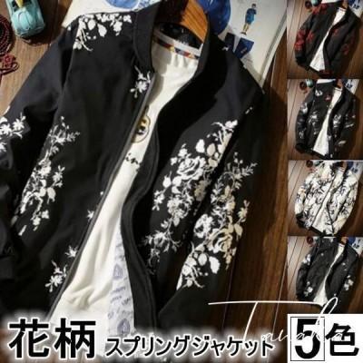 【セール】ジャケット スプリングジャケット SI メンズ スタジャン メンズ 薄手 ジップアップ ブルゾン ジャンパー おしゃれ 春服 お兄系