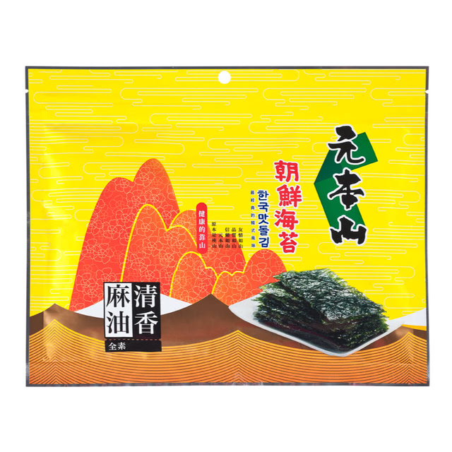 元本山朝鮮海苔