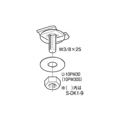 レースウェイ(開口下向き用器具取付金具) ネグロス電工 DK1-9