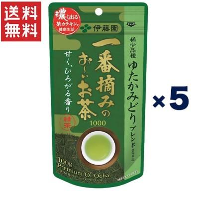 伊藤園 一番摘みのおーいお茶 1000 ゆたかみどりブレンド(100g)5個セット