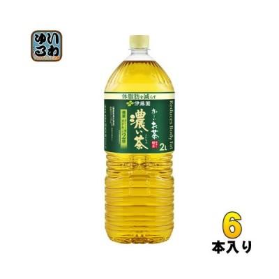 伊藤園 お〜いお茶 濃い茶 2L ペットボトル 6本入〔お茶〕