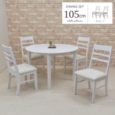 丸テーブル ホワイト ダイニングセット 5点セット 幅105cm 4人掛け ac105-5-kurosu371wh 白色 木製 丸 円形 アウトレット 21s-3k hr so