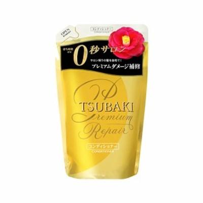 資生堂 TSUBAKI(ツバキ) プレミアムリペア ヘアコンディショナー つめかえ用 330ml