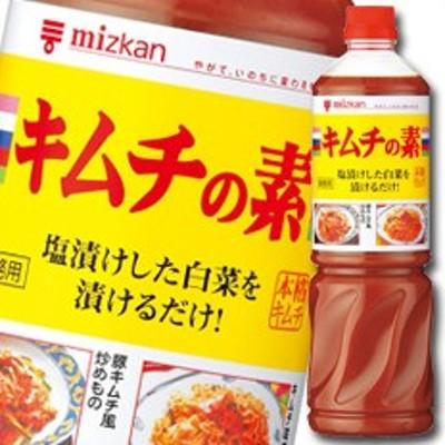 【送料無料】ミツカン キムチの素ペットボトル1140g×1ケース(全8本)