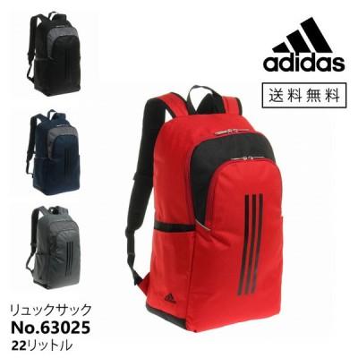 adidas/アディダス リュックサック Mサイズ 22リットル 63025