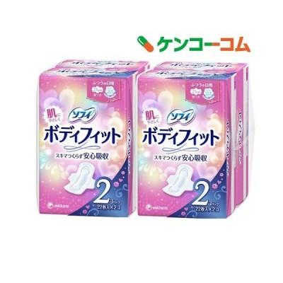 ソフィ ボディフィット レギュラー ふつうの日用 羽つき 21cm ( 22枚*2コ入*2個セット )/ ソフィ ( 生理用品 )