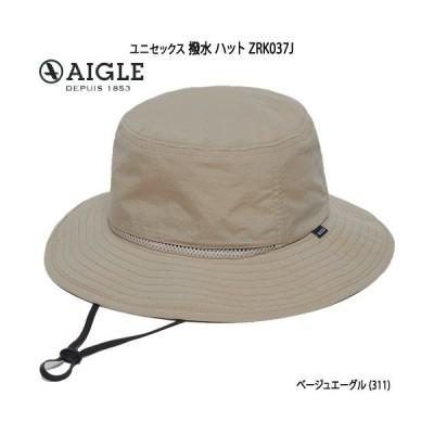 エーグル 帽子 撥水 ハット ZRK037J-311 ベージュエーグル アドベンチャーハット あご紐付き ユニセックス メンズ レディース