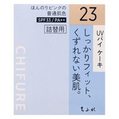 ちふれ化粧品ちふれ化粧品 UVバイケーキ(パウダーファンデーション) 詰替用 23(ピンク系オークル系) SPF33・PA++