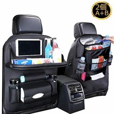 『送料無料!』車用シートバックポケット 車用収納ポケット 折り畳みテーブル付き PU素材パレット 車の収納ボックス シートバックポケッ