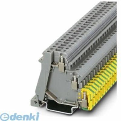 フェニックスコンタクト [DOK1.5] センサ/アクチュエータ端子台 - DOK 1,5 - 2717016 (50入)