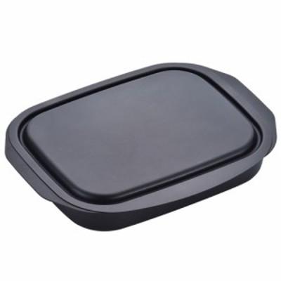 ランチーニ NEWグリル角型パン RA-9505│調理器具 魚焼き器・焼き網