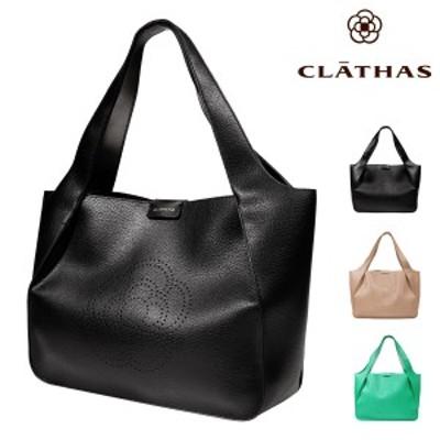 【レビューを書いてポイント+5%】クレイサス ハンドバッグ 肩掛け アッサム レディース 188240 CLATHAS | 大きめ 軽量